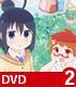 ★GEE!特典付★ステラのまほう 第2巻【DVD】