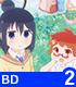 ★GEE!特典付★ステラのまほう 第2巻【Blu-ray】