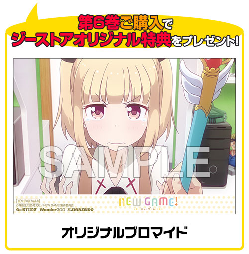 NEW GAME!/NEW GAME!/★GEE!特典付★NEW GAME! Lv.6【Blu-ray】
