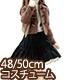 FAO039【48/50cmドール用】AZO2ダッフルコート