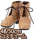 FAR198【48/50cmドール用】50 BlackRav..