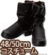 FAR199【48/50cmドール用】50 BlackRav..