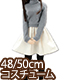 FAO041【48/50cmドール用】AZO2乙女のあったか..