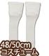 FAO042【48/50cmドール用】AZO2くしゅふわ2w..
