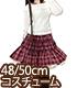 AZONE/50 Collection/FAR193【48/50cmドール用】50 リボンキャミ&オフショルダーニットセット