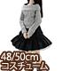 FAR194【48/50cmドール用】50 ナチュラルガーリー♪ティアード...
