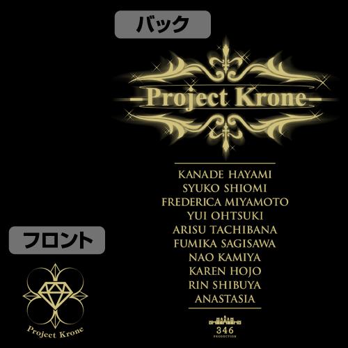 THE IDOLM@STER/アイドルマスター シンデレラガールズ/Project:Krone天竺パーカー