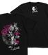 江ノ島盾子Tシャツ