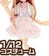 AZONE/ピコニーモコスチューム/PIC131【1/12サイズドール用】1/12 白うさぎさんのファンシーワンピセット