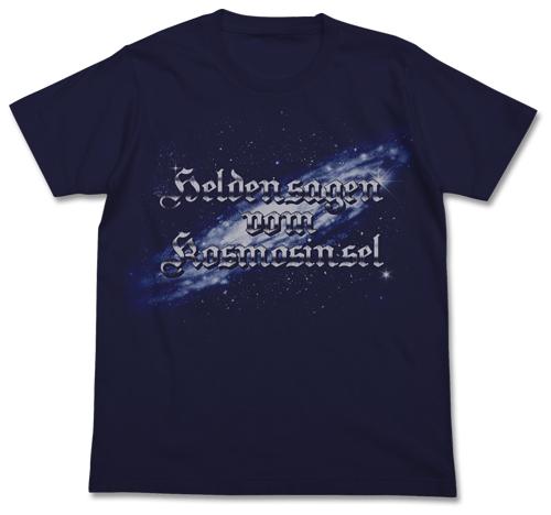 銀河英雄伝説/銀河英雄伝説/銀河英雄伝説ロゴTシャツ