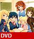 きんいろモザイク Pretty Days【DVD】