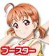 ラブライブ! スクールアイドルコレクション Vol.06/1ボックス