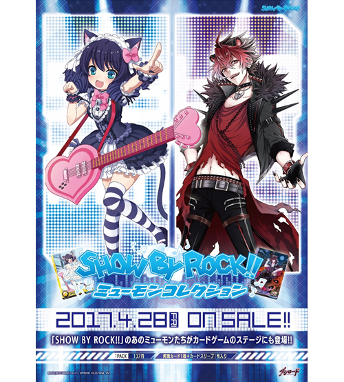 SHOW BY ROCK!!/SHOW BY ROCK!!/SHOW BY ROCK!! ミューモンコレクション Vol.01/1ボックス