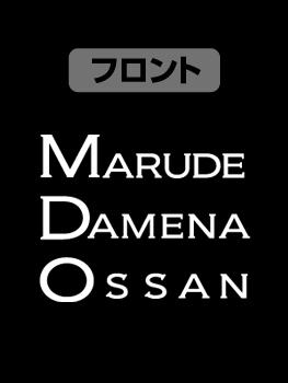 銀魂/銀魂/マダオ フーデットウインドブレーカー