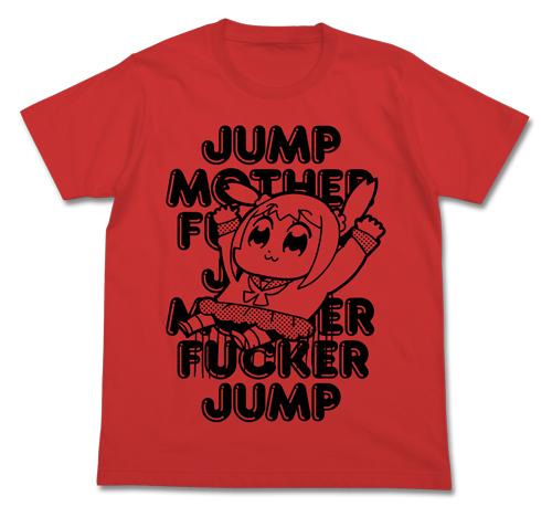 ポプテピピック/ポプテピピック/ポプテピピックJUMP Tシャツ