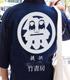 ポプテピピック/ポプテピピック/クソミュージックTシャツ