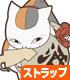 夏目友人帳/夏目友人帳/つかまれ!ニャンコ先生  マグネット