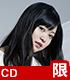 ★GEE!特典付★鈴木このみ3rdアルバム「lead」【初回..