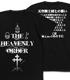 天空騎士団 七の誓いTシャツ
