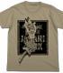 サーバルジャンプ Tシャツ
