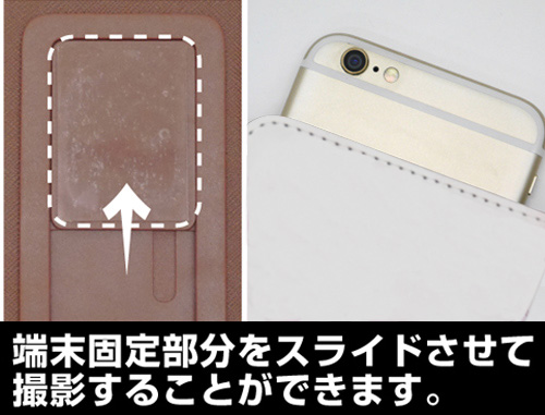 ONE PIECE/ワンピース/チョッパー手帳型スマホケース