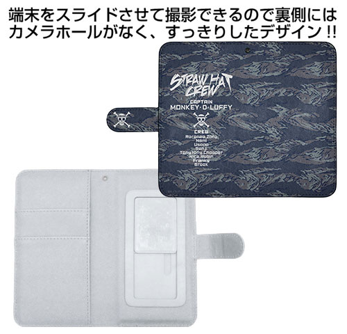 ONE PIECE/ワンピース/麦わらの一味カモフラージュ手帳型スマホケース