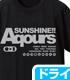 AqoursドライTシャツ