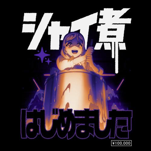 ラブライブ!/ラブライブ!サンシャイン!!/小原鞠莉エモーショナルTシャツ