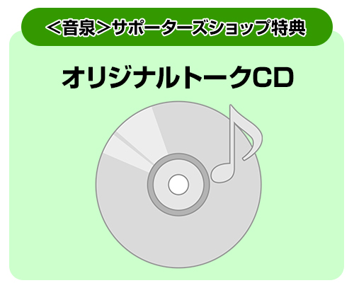 MARGINAL#4/MARGINAL#4/★特典付き★ラジオCD 「ラジオMARGINAL#4~アトムとルイのらじふぉー~」
