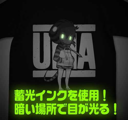 けものフレンズ/けものフレンズ/ツチノコ Tシャツ