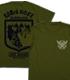 第二〇三魔導大隊Tシャツ
