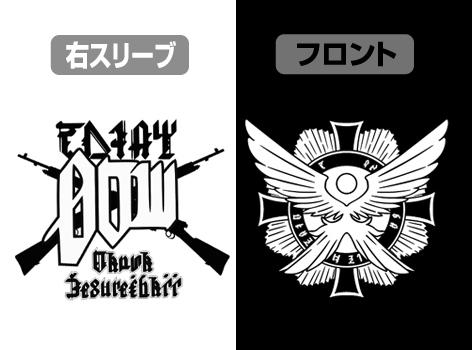 幼女戦記/幼女戦記/第二〇三魔導大隊Tシャツ