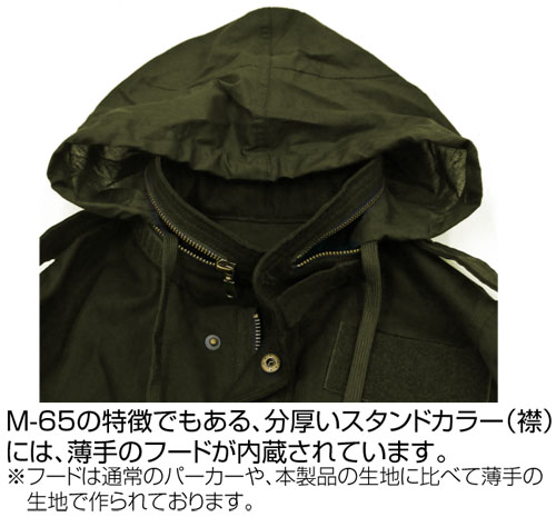幼女戦記/幼女戦記/★限定★第二〇三魔導大隊M-65ジャケット