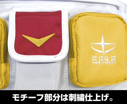 ガンダム/機動戦士ガンダム/ガンダム ウエストバッグ