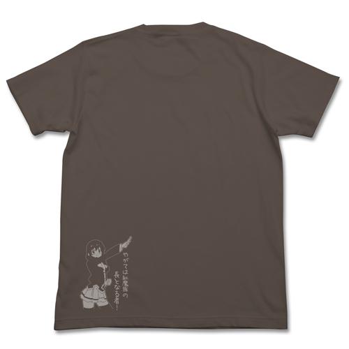 この素晴らしい世界に祝福を!/この素晴らしい世界に祝福を!2/ゆんゆんTシャツ