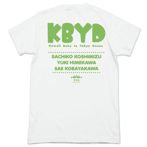 THE IDOLM@STER/アイドルマスター シンデレラガールズ/KBYDドライTシャツ