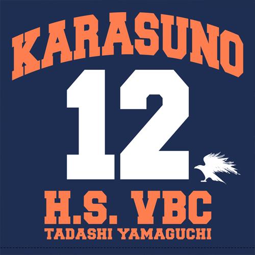 ハイキュー!!/ハイキュー!! 烏野高校 VS 白鳥沢学園高校/山口忠クッションカバー