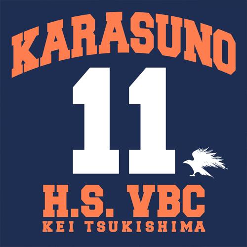 ハイキュー!!/ハイキュー!! 烏野高校 VS 白鳥沢学園高校/月島蛍クッションカバー