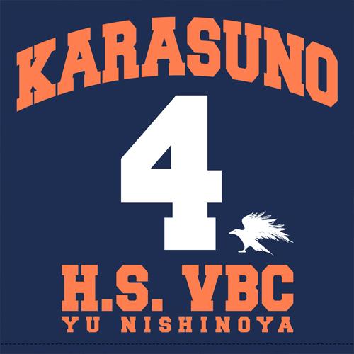 ハイキュー!!/ハイキュー!! 烏野高校 VS 白鳥沢学園高校/西谷夕クッションカバー