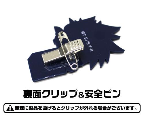 遊☆戯☆王/遊☆戯☆王ARC-V/ピョコッテ ユート