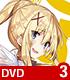 この素晴らしい世界に祝福を!2 限定版 第3巻【DVD】
