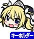 CHAOS;HEAD/CHAOS;CHILD/有村雛絵つままれストラップ
