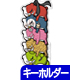 キャラクターグッズ&アパレル製作販売コスパ新着衣装・グッズ画像