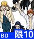 ★GEE!特典付★文豪ストレイドッグス 限定版 第10巻 【Blu-ray】