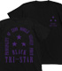 BLACK TRI-STAR Tシャツ