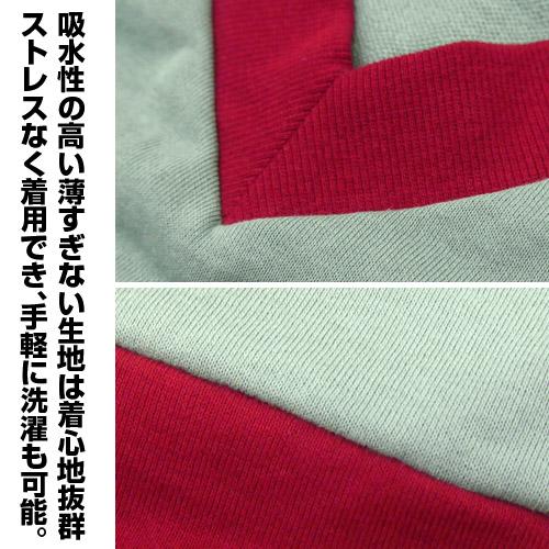 ダンガンロンパ/ダンガンロンパ3 -The End of 希望ヶ峰学園-/狛枝凪斗デザインベスト