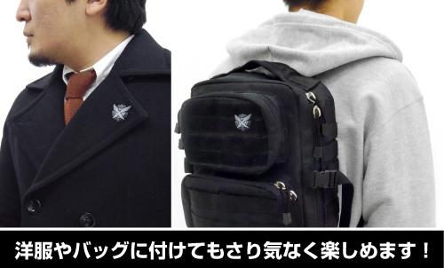 幼女戦記/幼女戦記/銀翼突撃章ピンズ