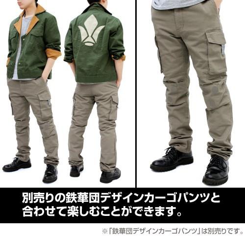 ガンダム/機動戦士ガンダム 鉄血のオルフェンズ/鉄華団デザイン ジャケット