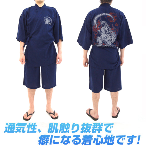 ゴジラ/シン・ゴジラ/★限定★呉爾羅甚平