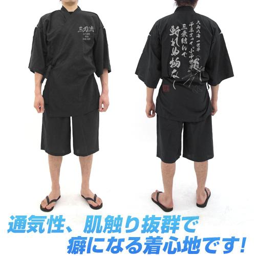 ONE PIECE/ワンピース/★限定★ゾロ甚平